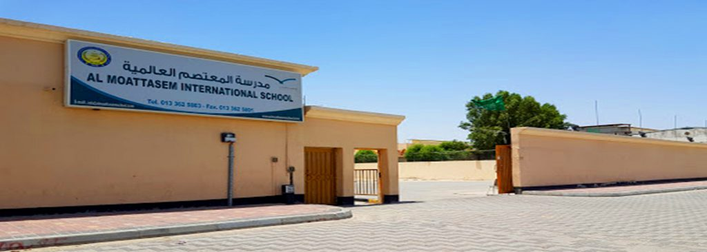 AL MOATTASEM INTERNATIONAL SCHOOL – Enter to Learn, Leave to Serve
